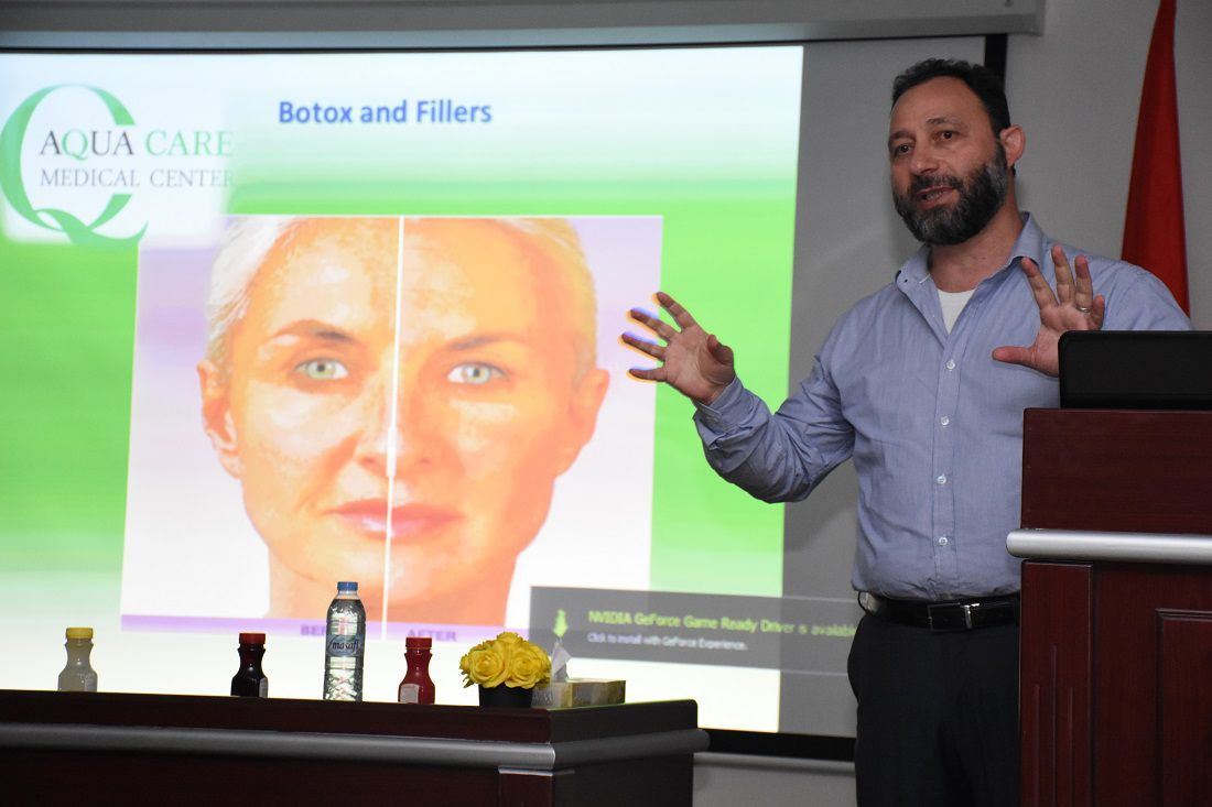 lecture about New in the world of cosmetics