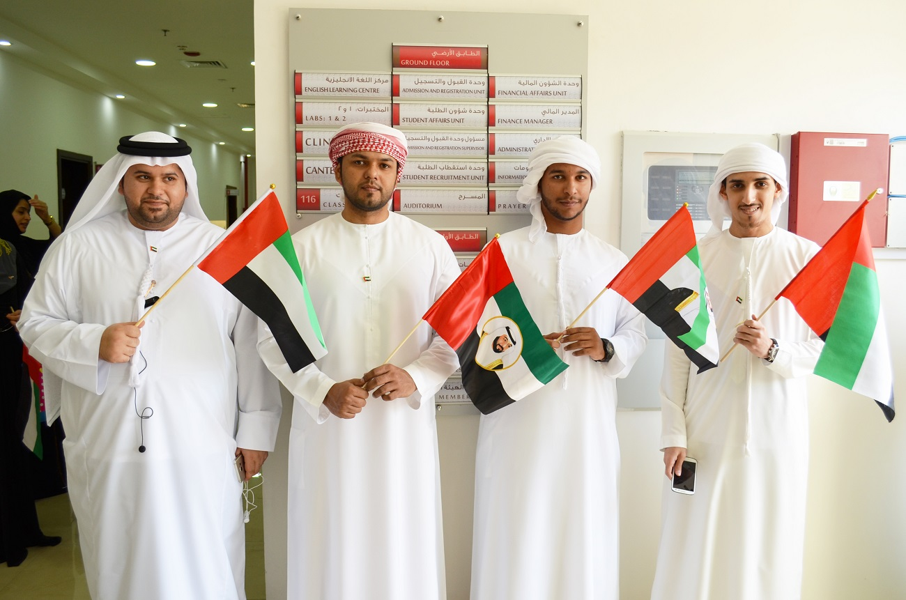 al falah university in flag celebration day