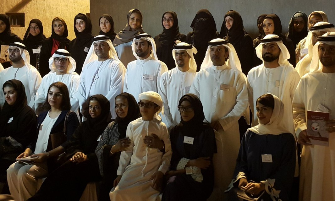 Al Falah University Celebrates the Book Launch of its Student, Mr. Ahmed Al Mansouri