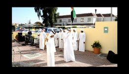 Al Falah University Celebrates the 44th UAE National Day