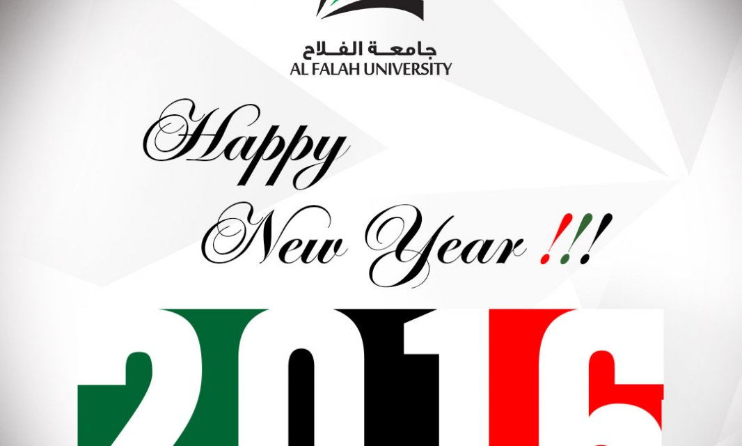Al Falah University (AFU) wishes Happy New Year 2016