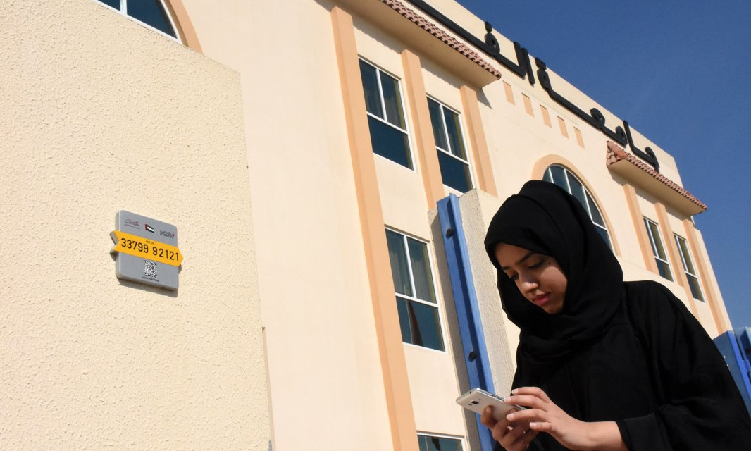 Al Falah University Gains Access to Makani Service
