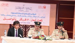 "Dubai Police and Al Falah University Spread Awareness on  ""Advantages and Disadvantages of Social"