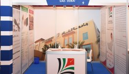 The Ajman International Fair for Education and Training