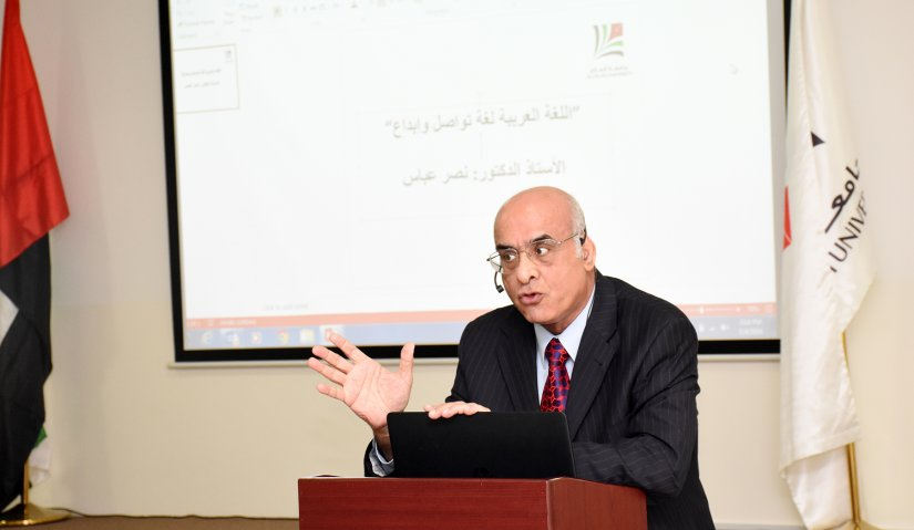 "Lecture on ""Arabic - A language of Communication and Creativity"""