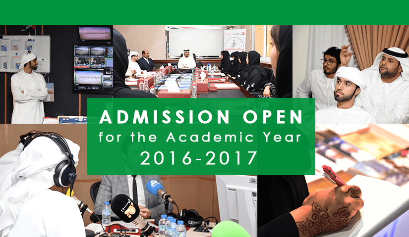 Admission | Academic Year 2016 - 2017