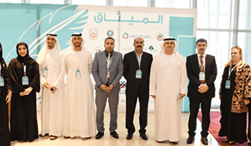 Al Falah University participates in the