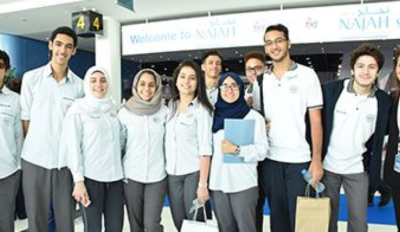 Al Falah University's Second Participation in NAJAH Exhibition
