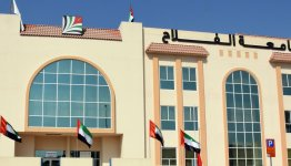 Al Falah University's Renewed Loyalty to the Leadership and the Nation