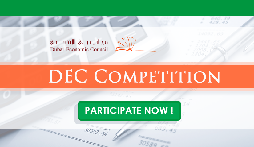 """Read… innovated"" <br> competition for business administration students in the UAE"