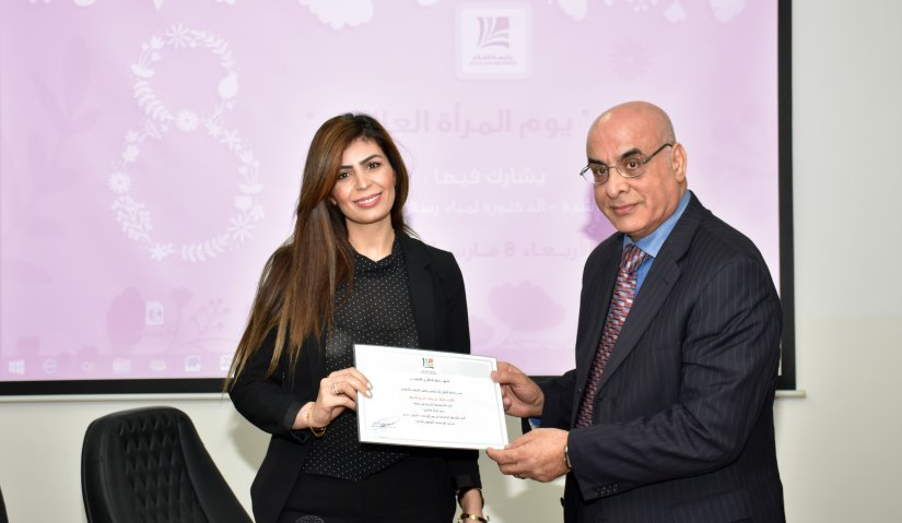 International Women's Day Celebration at Al Falah University