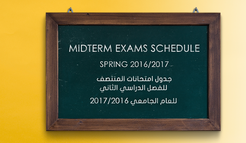 Midterm Exams Schedule Spring 2016 - 2017