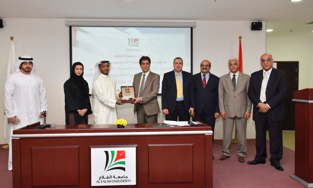 AFU Honors Winners of the Intellectual Property Award
