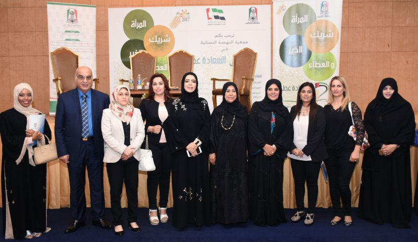 Celebration of Emirati Women's Achievement