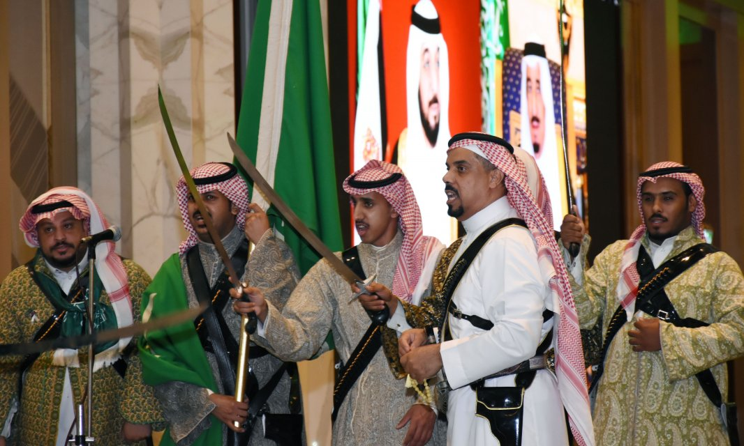 Al Falah University Celebrates Saudi National Day!