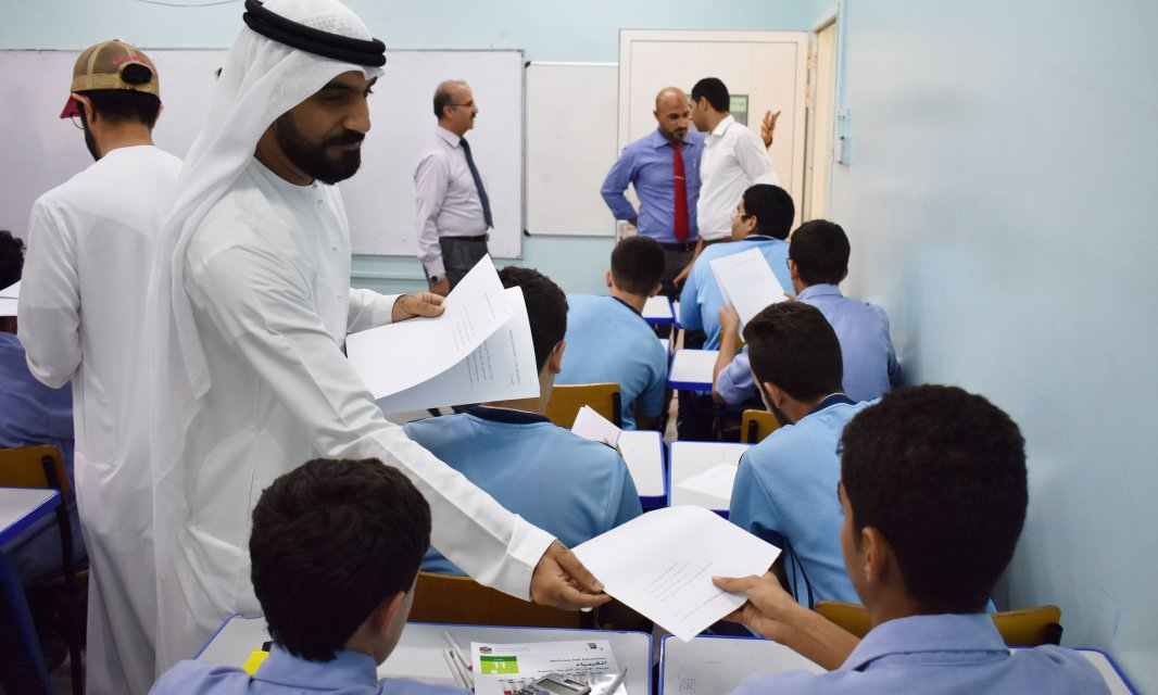 Al Falah University and Al Ahlia Students' Scientific Meet