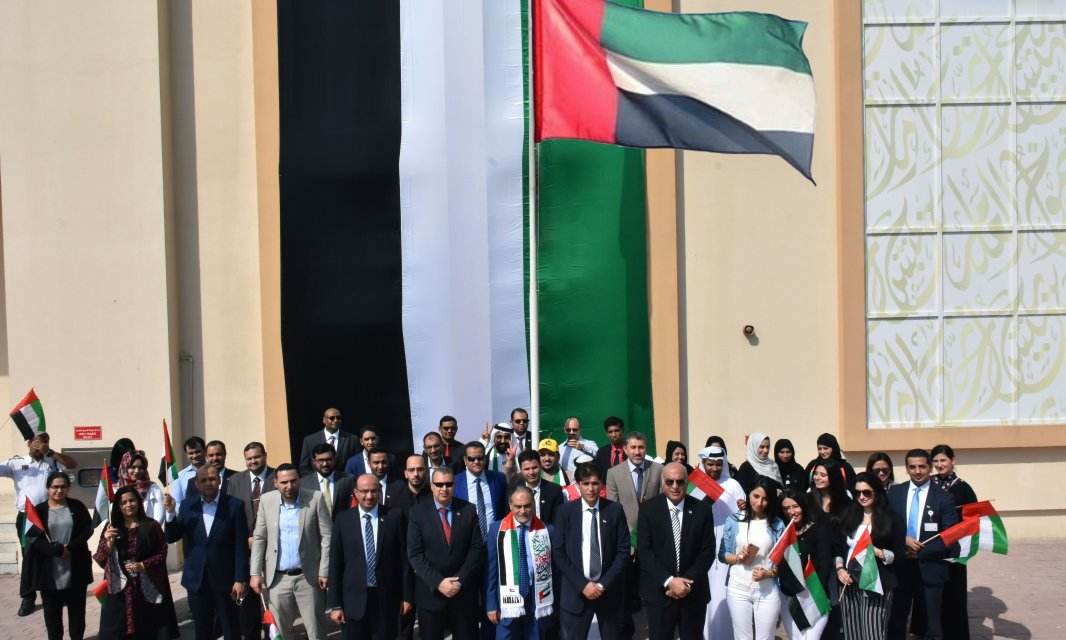 AFU Academic, Admin Staff and Students Raised UAE Flag with Pride