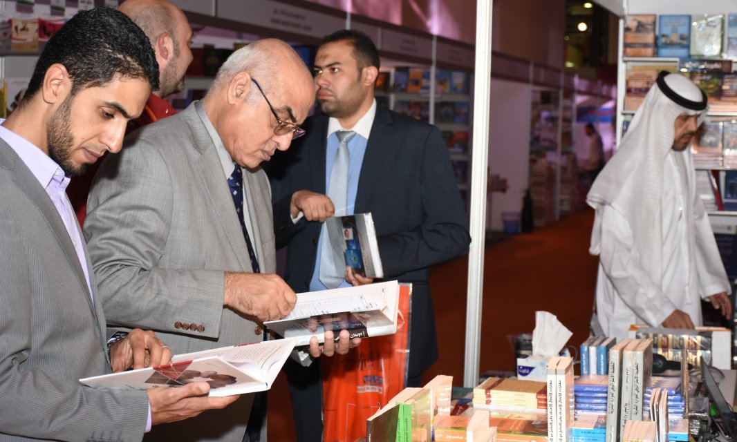36 Years of Sharjah International Book Fair