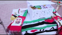 UAE National Day 46
