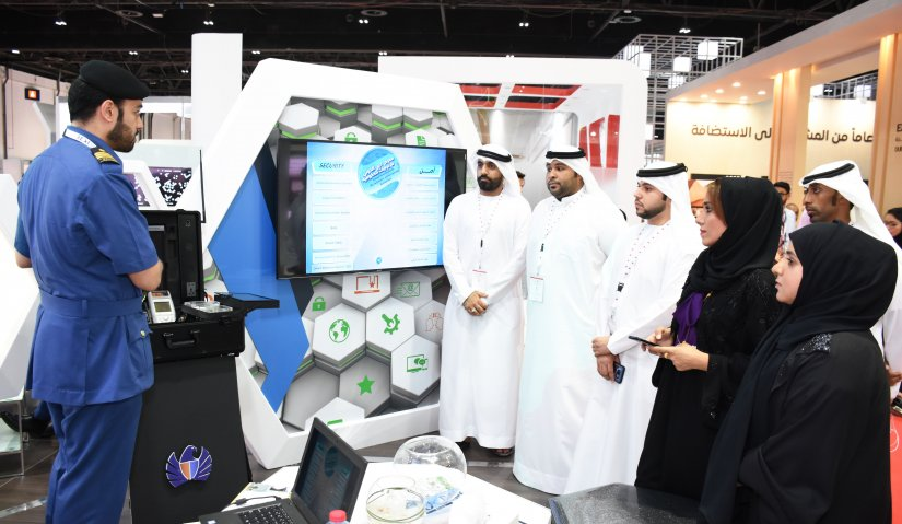6th Dubai International Government Achievements Exhibition