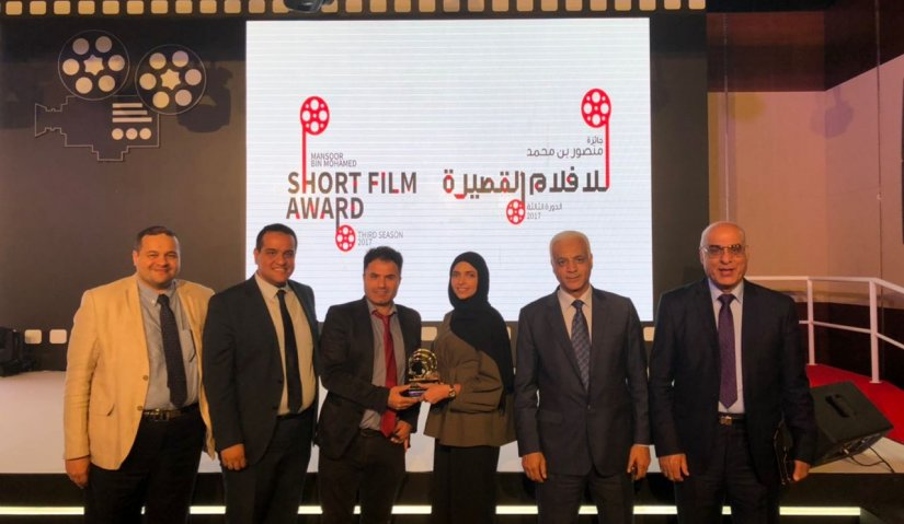 Al Falah University Wins Third Place in Sheikh Mansoor Bin Mohammed Short Film Award