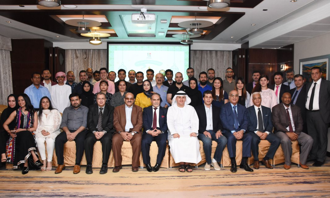 AFU ANNUAL IFTAR ENHANCES SPIRIT AND CAMARADERIE
