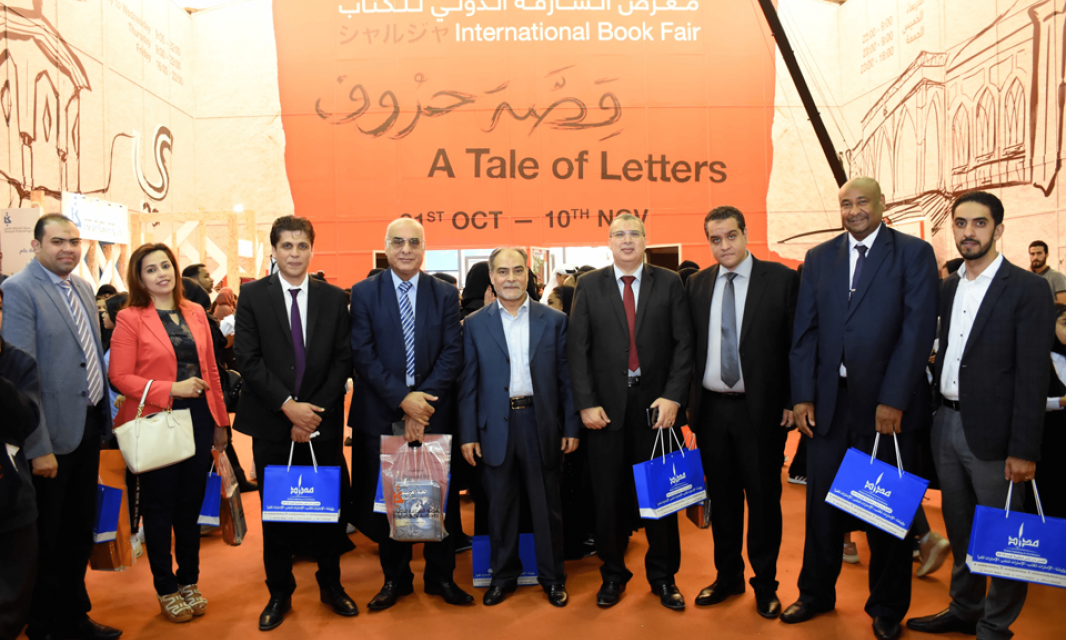 AFU Faculty Members Book Signing at Sharjah Book Fair