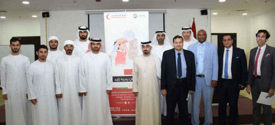 Emirates Red Crescent Appeal for Volunteers