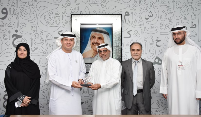 Al Falah University Discusses Ways to Cooperate with the Hamdan bin Rashid Al Maktoum Foundation for Distinguished Academic Performance