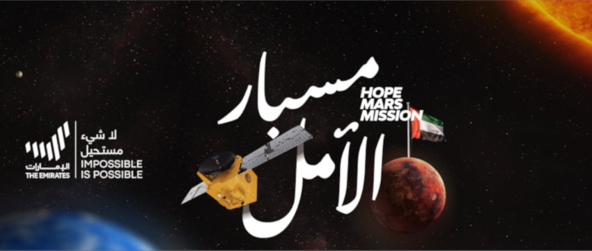Successful launch of the first Arab mission to Mars