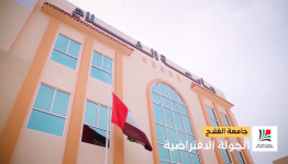 Al Falah University Virtual Tour
