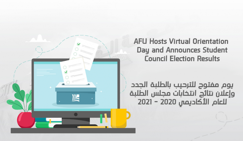 AFU Hosts Virtual Orientation Day & Announces Student Council Election Results