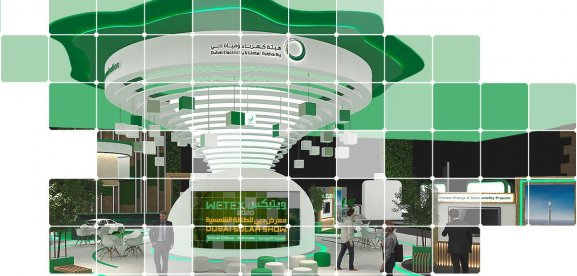 WETEX Virtual Exhibition 2020