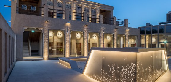 Virtual tour to Shindagha Museum