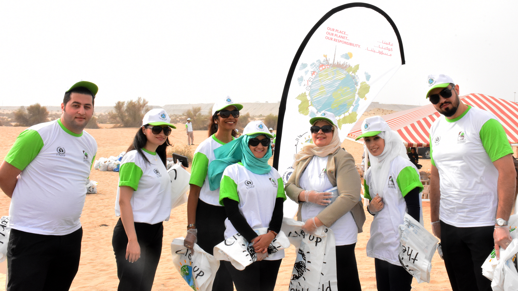 Al Falah University involved in clean up the world 2015